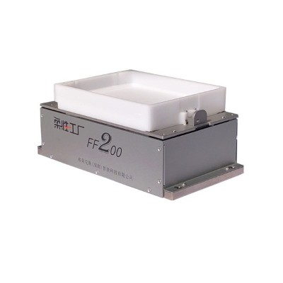 柔性供料器FF200